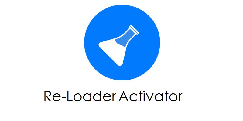 reloader activator 3.3 download Latest Version